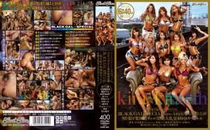 KISD-067