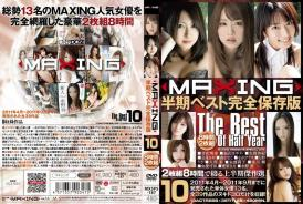 MXSPS-187