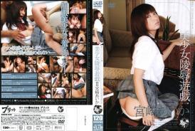 SMOW-035