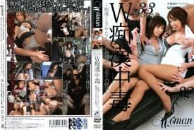 WTK-079