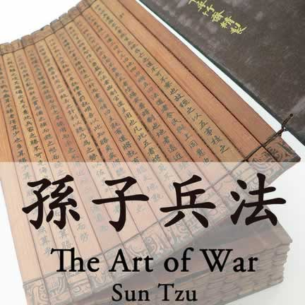 art of war essay questions