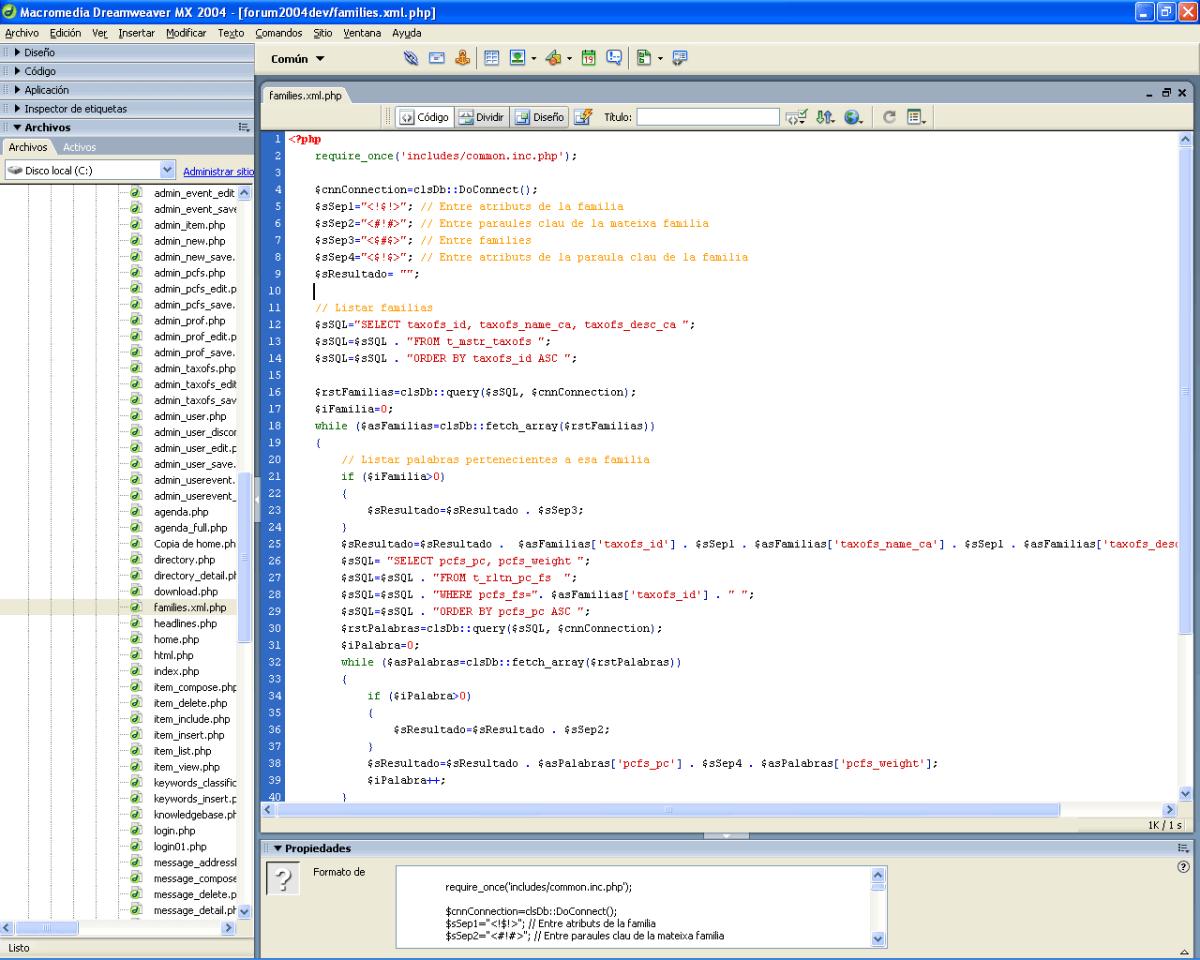 Coherencia en el código