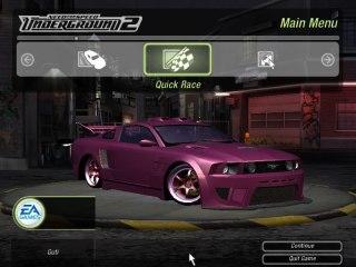 El coche más potente en NFS2U: Mustang GT
