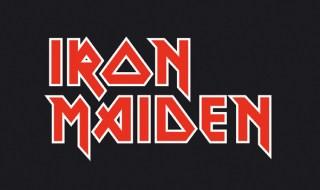 Para los que no os gusta Iron Maiden