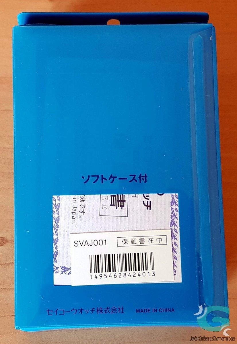Seiko SVAJ001