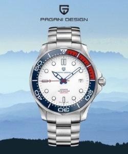 Pagani Design PD1667
