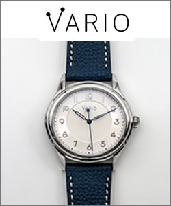 Vario Empire Silver Automatic Dress Watch