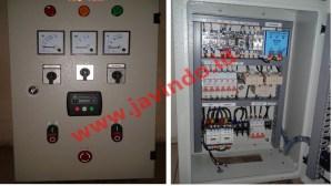 Pengadaan dan Maintenance Panel ATS