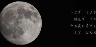 Haiku sobre la luna