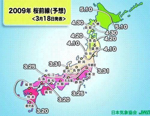 Mapa de predicciones del florecimiento de los cerezos sakura en Japón para la primavera de 2009