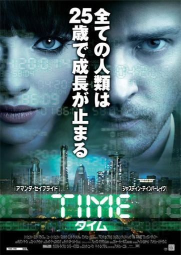 "Cartel de ""In Time"" (2011)"