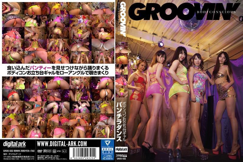GROO-032 JAV
