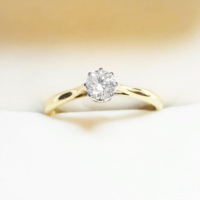Second Hand Solitaire Diamond Ring in 18ct Yellow Gold