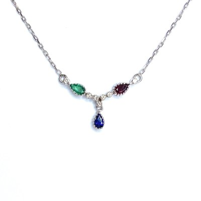 Second Hand 18ct White Gold Diamond, Emerald, Ruby & Sapphire Pendant