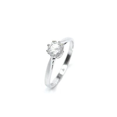 Second Hand 18ct White Gold Diamond Solitare Ring