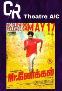 Mr.Local Movie