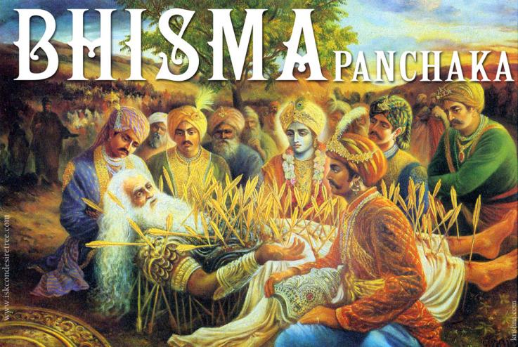 Auspicious Bhisma Panchaka