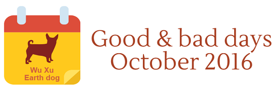 Good and bad days - October 2016