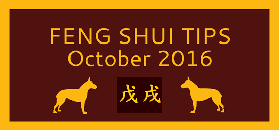 feng shui tips oct2016