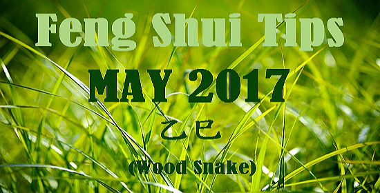 Feng shui tips May 2017