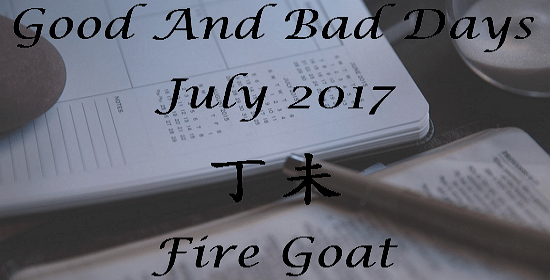 Good & Bad Days July 2017 - Ding Wei