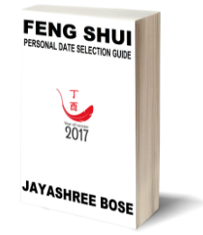 Feng shui personal date selection guide 2017