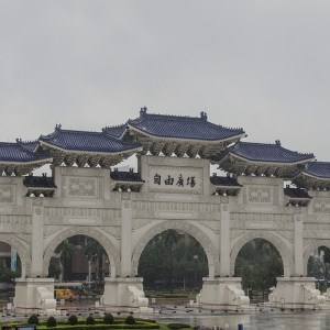 Main entrance to the Chiang Kay-shek Memorial Hall Square - Taipei, Taiwan