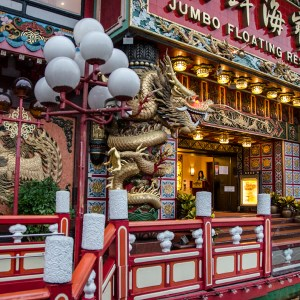 Jumbo Floating Restaurant in the Aberdeen Harbor