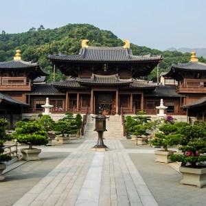 Chi Linn Nunnery Temple in Diamond Hill