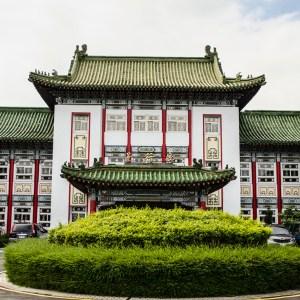 Streets of Taipei
