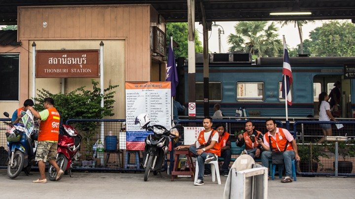 Thonburi Train Station