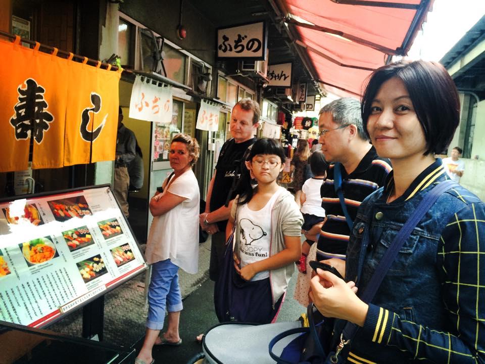 tsukiji-tokyo-hazel-caasi