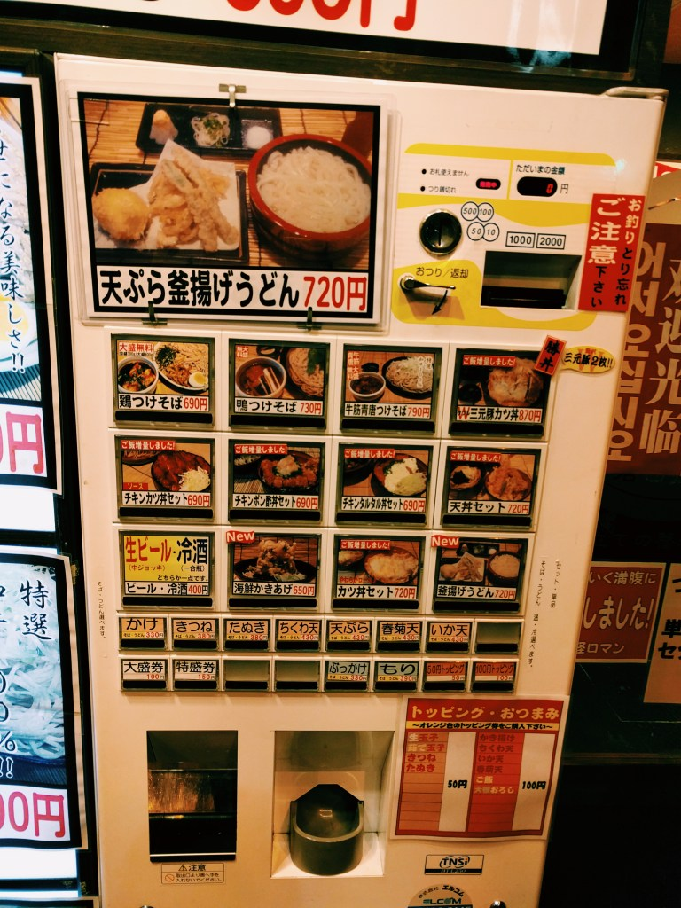 Noodle vendo machine. You choose your meal, slip in your yen note, press a button and voila! Food comes out! Kidding, hehe. An order slip comes out then you go in and wait to be called. Asakusa, Japan.