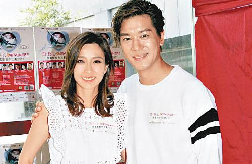 Lai Lok Yi Offers to Edit Elaine Yiu's Wedding Clip