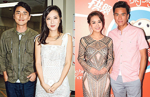 Natalie Tong, Tony Hung Avoid Each Other After Breakup