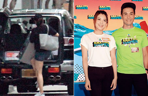 Ruco Chan Buys New Home for Phoebe Sin?