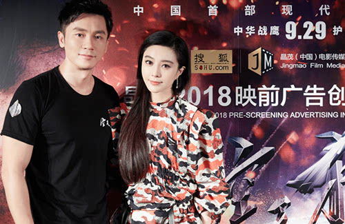 "Fan Bingbing: ""Li Chen and I Are Meant to Be"""