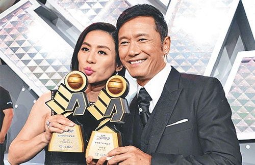 Jessica Hsuan Will Not Exchange Contract for Award