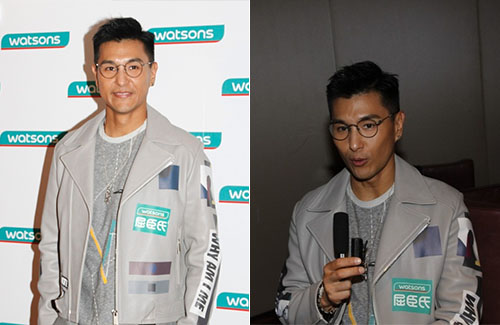 Ruco Chan Buys An Apartment for His Mother