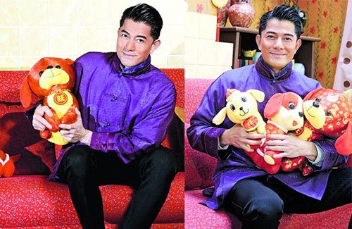 Aaron Kwok Finds Happiness In Women's Kingdom