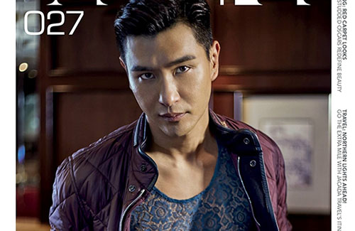 Ruco Chan's Fan Meeting Prices in Malaysia Exceed Big Bang's