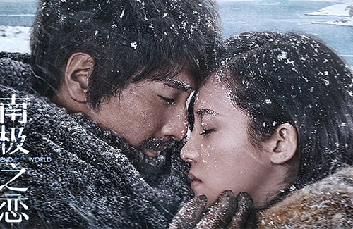 """Mark Chao Bears Harsh Winters for """"Till the End of the World"""""""
