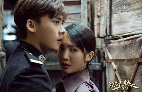 """Li Yifeng Tells Media To """"Stop Making Things Up"""" About Possible Romance with Gina Jin"""