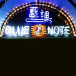 Blue Note Taipei