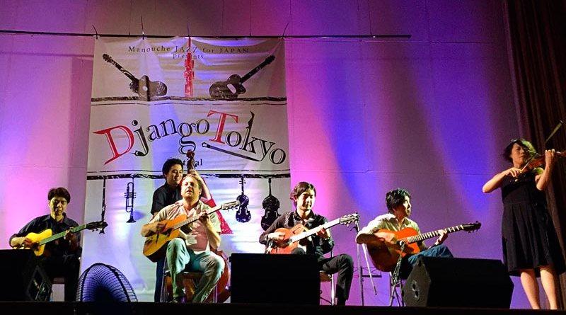 第二屆的東京吉普賽爵士音樂節 王慧思Eliza Wong Chris Lui Jazzespresso