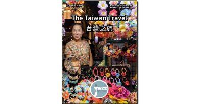 Taiwan Travel Eugenio Mirti Leonardo Schiavone Jazzespresso 为您献上