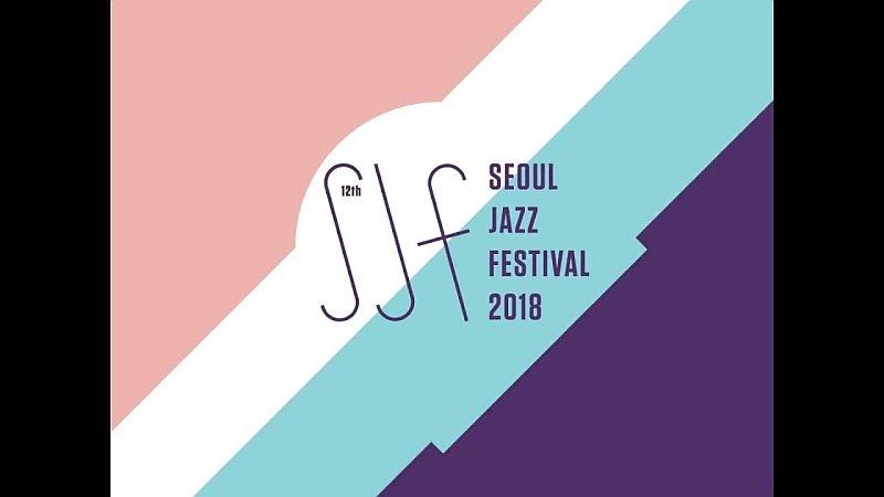 Seoul Jazz Festival 2018 Parque Olímpico Seúl Corea Sur Jazzespresso
