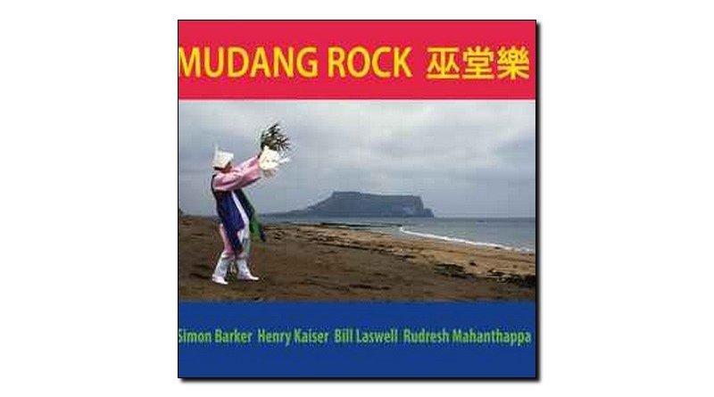 Kaiser Barker Mudang Rock Fractal Jazzespresso 爵士杂志