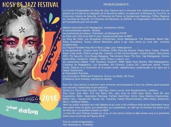 貝島爵士音樂節(NOSY BE JAZZ FESTIVAL) Jazzespresso 爵士雜誌