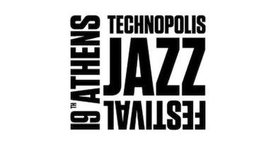 雅典科技城爵士音樂節 2019 Jazzespresso 爵士雜誌